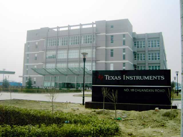 Texas Instruments, Shangha